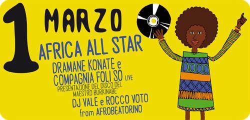 africa_all_star