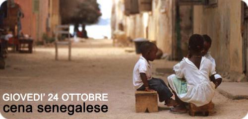 cena-senegalese_sito